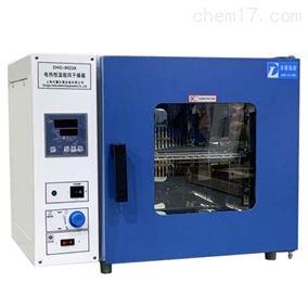 DHG-9035A台式恒温鼓风干燥箱制造厂家