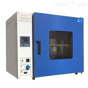 DHG-9075A标准电加热恒温干燥箱现货选型