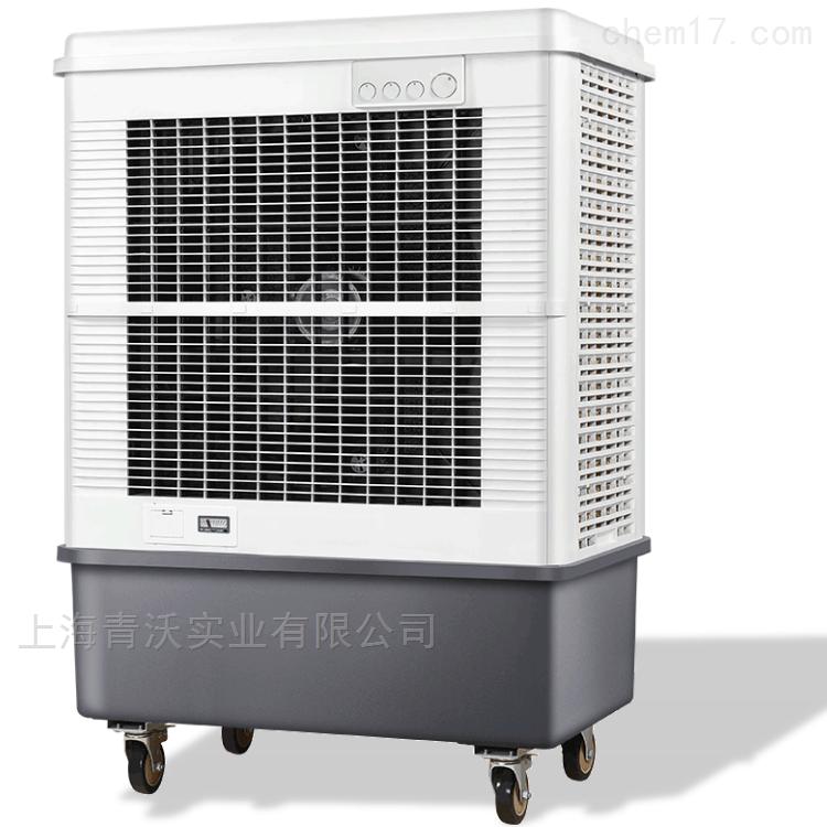 工业移动冷风机 工业移动空调 雷豹冷风扇