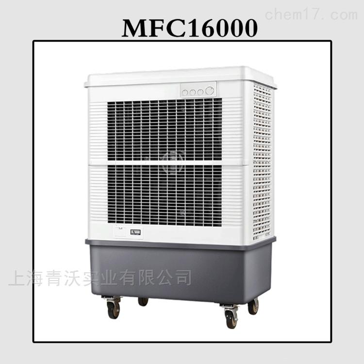 环保空调冷风机 雷豹移动水冷空调
