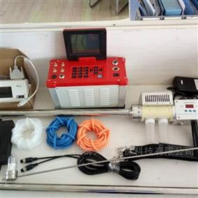 LB-7010烟气分析仪