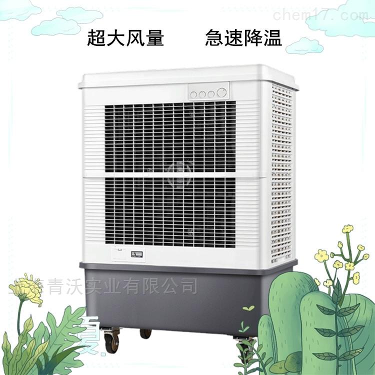 湿帘冷风机 大型水冷空调扇