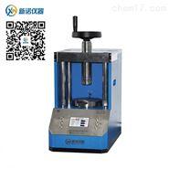 新诺 实验全自动压型制样机 粉末压缩机
