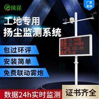 FT-YC08扬尘检测设备价格