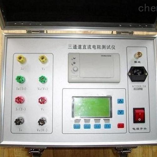 三通道直流电阻测试仪介绍