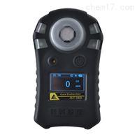 GC260複合式硫化氫氣體檢測報警儀器