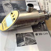 FS100-300L-62-2UPN8-H1141德国图尔克TURCK流量传感器