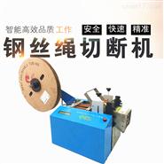 铁氟龙管切管机硅胶管电脑裁切机黄腊切断机