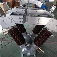 厂家直销GW5-40.5户外防污型隔离开关成都