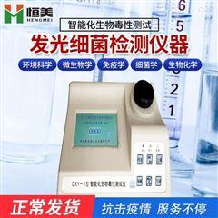 DXY-3生物毒性检测仪
