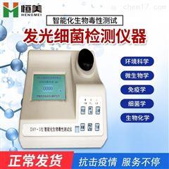 DXY-3水质急性毒性测定仪
