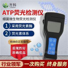 FK-ATP口罩表面微生物检测仪