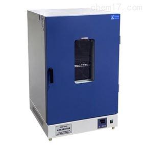 DGG-9240A内胆镜面不锈钢电热鼓风干燥箱用途