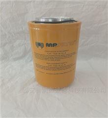 CH-070-A25-A翡翠液压过滤器滤芯