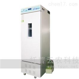 人工气候培养箱RTOP-310Y