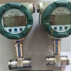 LRF液体涡轮流量计