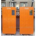 SR-EP-1201-10 12仓换电柜