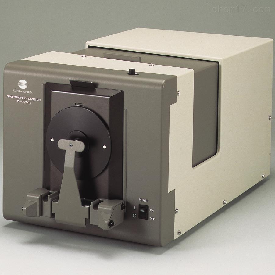 CM-3700d高精密分光测色计