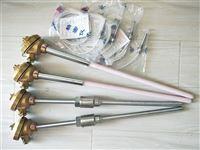 WRP-230铂铑热电偶上海自动化仪表三厂