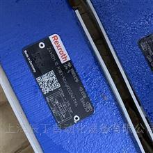 特价供应力士乐比例阀R900763298德国产