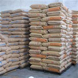 食品级培养基琼脂粉价格
