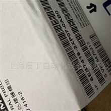 德国西门子6ES7416-2XP07-0AB0现货特价