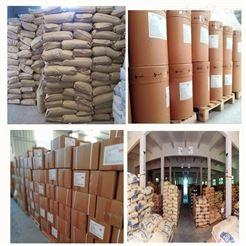食品级L-苏氨酸1厂家价格16一公斤