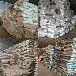 食品级支链氨基酸厂家价格80一公斤