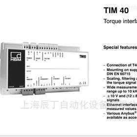 德国HBM扭矩接口模块TIM40*