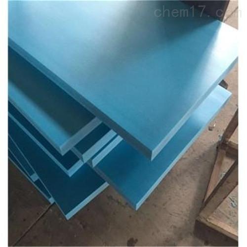 地暖保溫板 阻燃擠塑板規格可定製