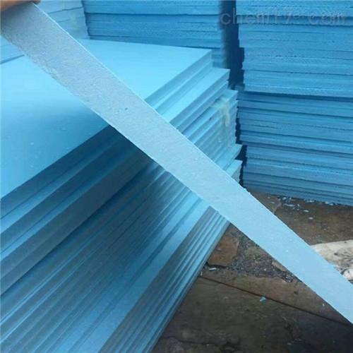 XPS挤塑板外墙保温板 厂家直销 品质保障