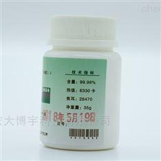 苯甲酸热值片 物质样品标定物 配件