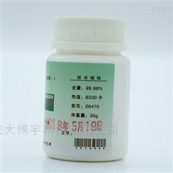 HD苯甲酸热值片 物质样品标定物 配件
