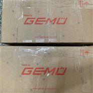 GEMU隔膜阀815 25D 72114 154优势进行中