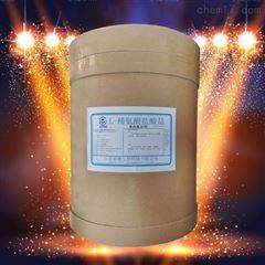 精氨酸鹽酸鹽生產廠家廠家
