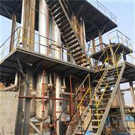 MVR蒸发器 二手图片 二手价格 现货