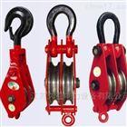 电力承装修试五级资质设备办理材料