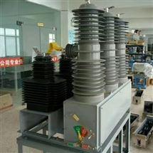 ZW32智能开关德阳35KV高原型高压断路器厂家