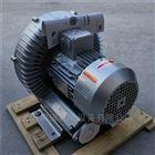 2QB510-SAH362200W 高壓漩渦風機