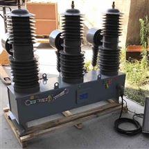 高压开关ZW32户外柱 上35KV真空断路器厂家