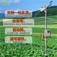 FT-NYQX农业环境监测站