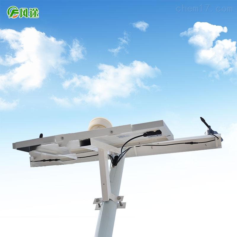 <strong>农林小气候监测系统</strong>
