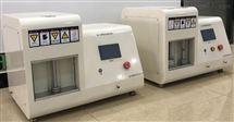 ORF-XZ20P电子烟吸阻寿命测试仪器