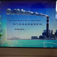 烟尘烟气在线连续监测系统
