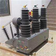 35KV断路器成都ZW32-40.5高压断路器带隔离开关