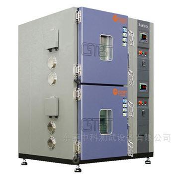 国产高低温防爆试验箱