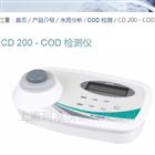 化学需氧量(COD)检测仪CD200