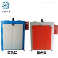厂家非标双门烤模台烘箱 干燥烤箱