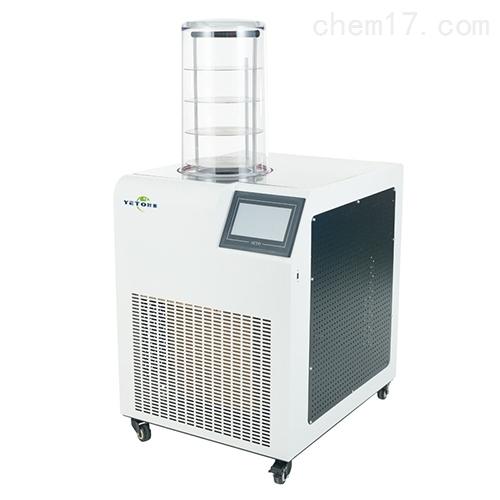上海叶拓实验室冻干机