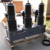 智能开关35千伏水电站高压断路器现货成都